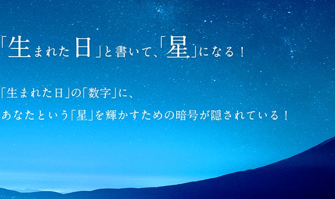 image02 - コピー